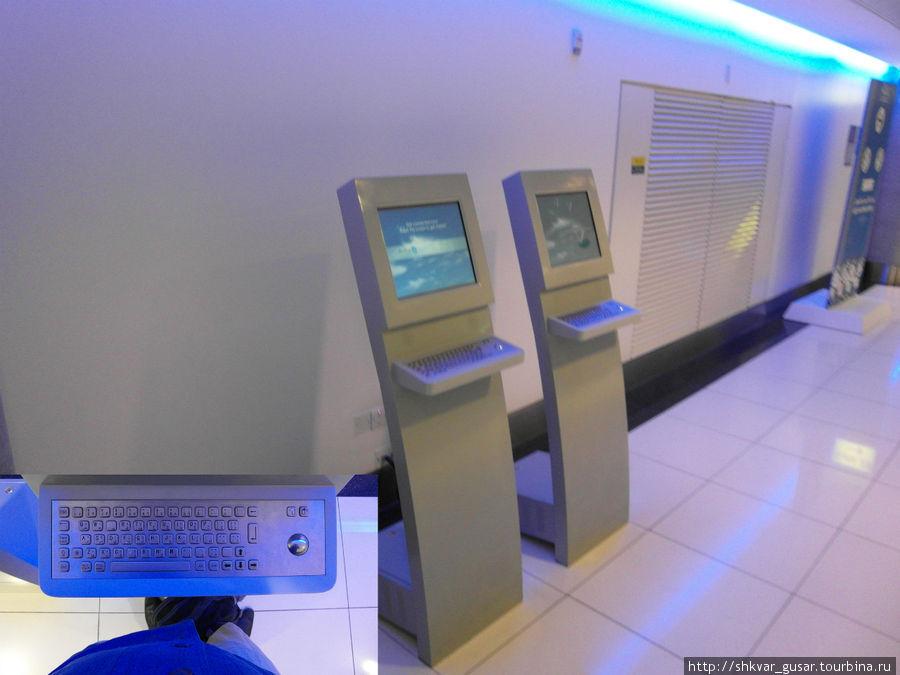 Автоматы с бесплатным инетом