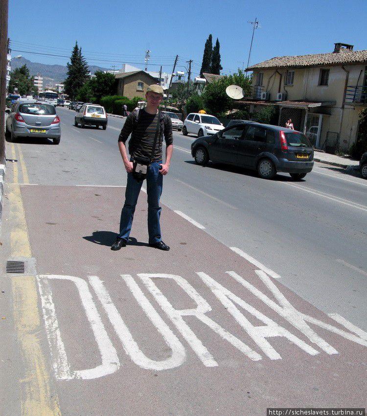 Разделенная Никосия. Столица двух Кипров Никосия (турецкий сектор), Турецкая Республика Северного Кипра