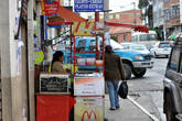 МакДональдс по-боливийски