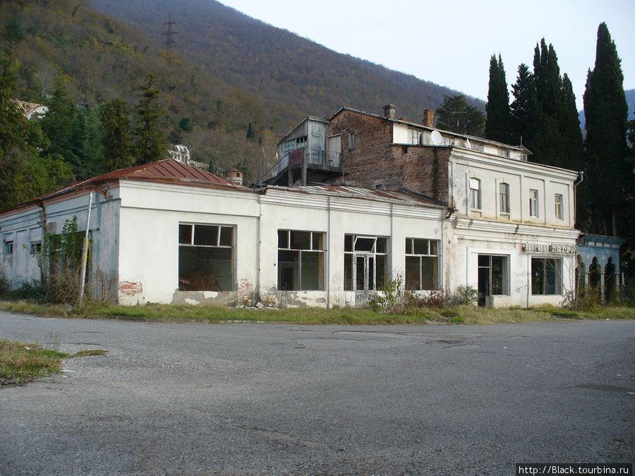 Бывший ресторан «Гагра»