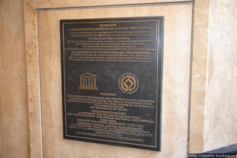 Табличка при входе в метро на Жёлтую ветку №1