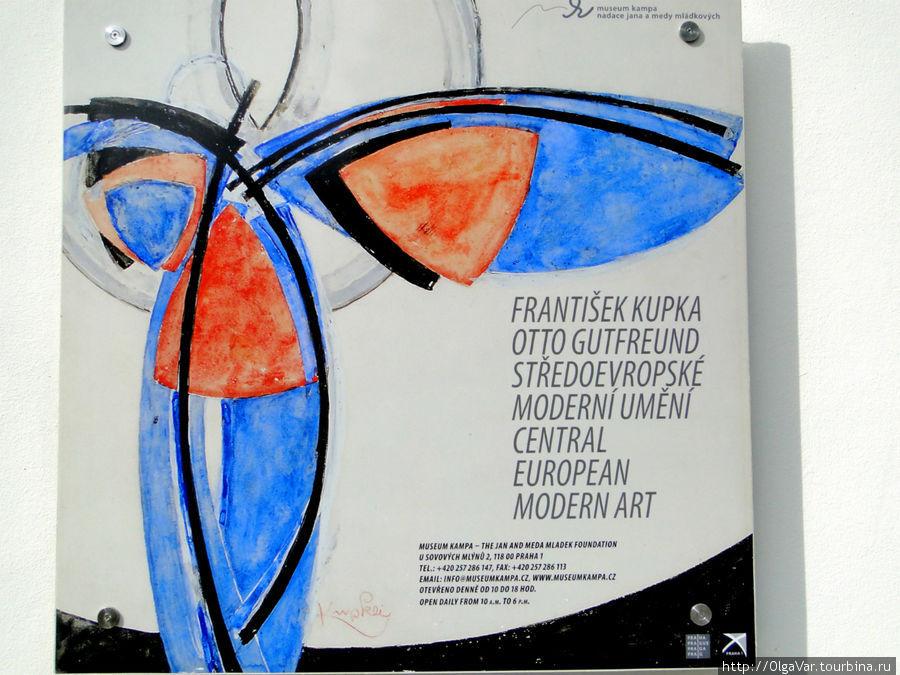 Эмблема музея Кампа