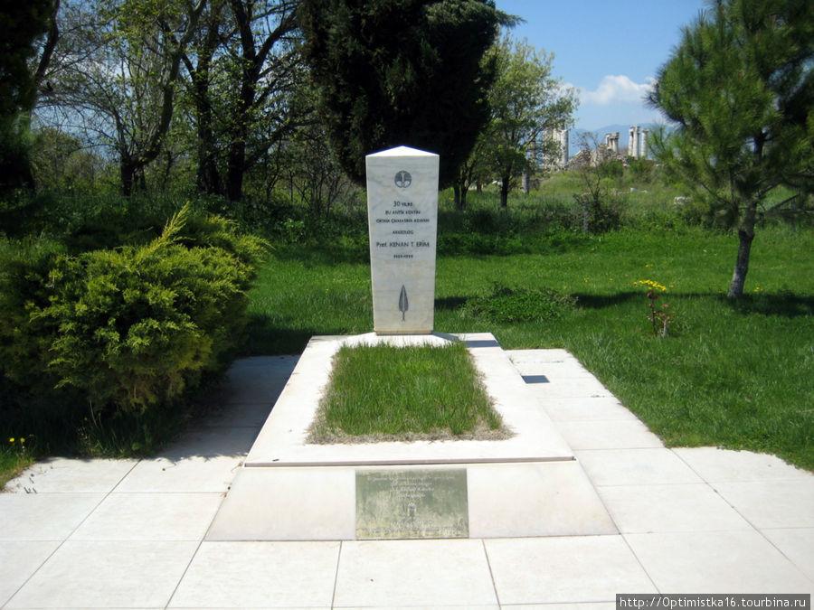 Здесь похоронен Kenan Erim (1929-1990)  — турецкий археолог, профессор Нью-Йоркского университета. Почти 30 лет своей жизни он посвятил раскопкам в Афродисиасе.