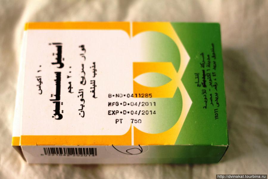 Обратите внимание на надпись РТ 750, это и есть цена: 7фунтов 50 пиастров