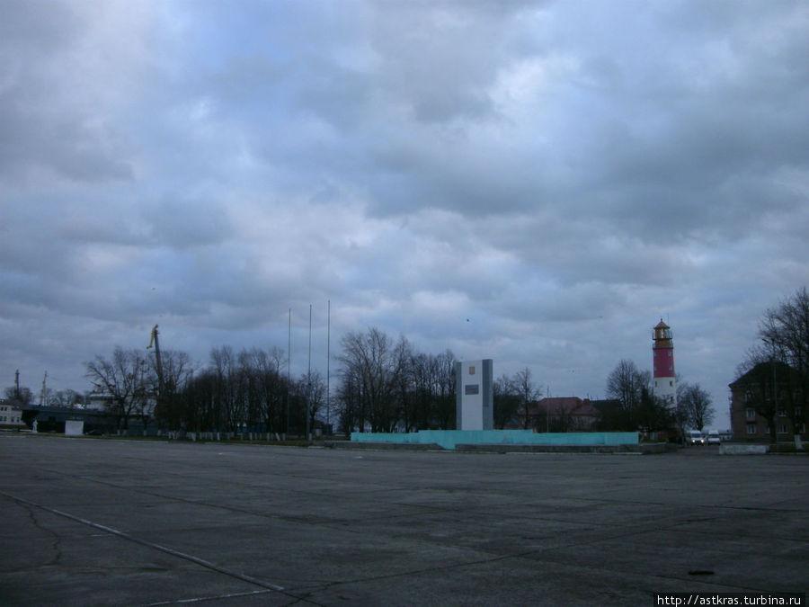 площадь Балтийской славы Балтийск, Россия