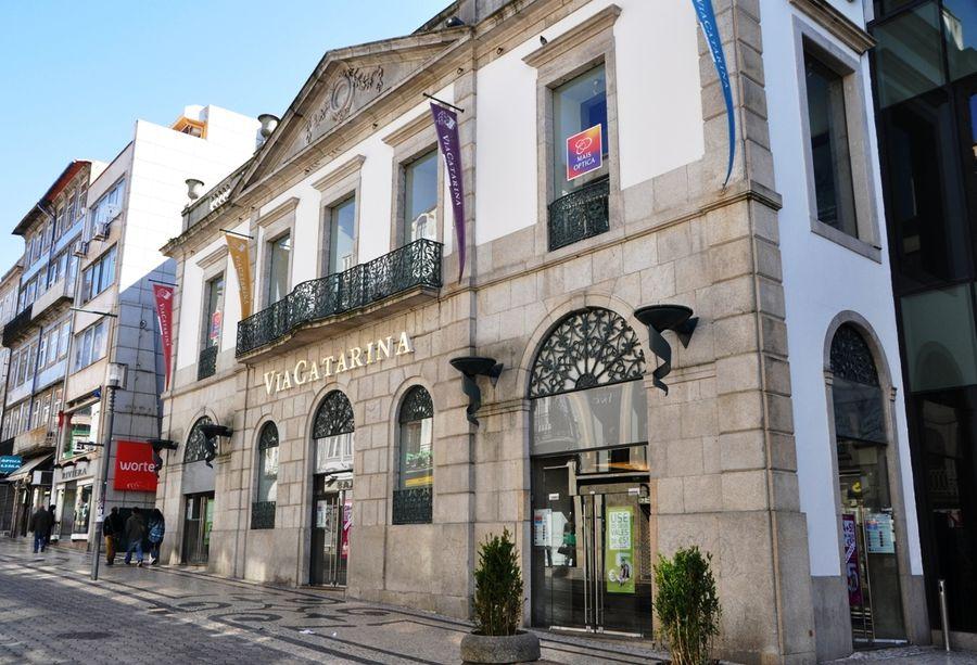 Торговый центр Santa Catarina