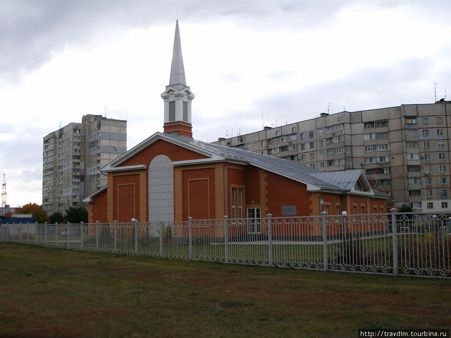 Церковь Иисуса Христа свя