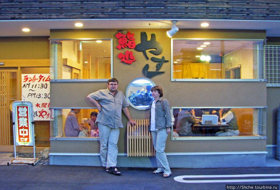 Вход в суши ресторан в Таджими, ни слова по-английски