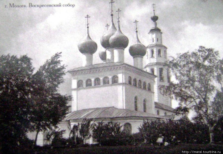 В жертву Рыбинскому водохранилищу были принесены старинный город Молога и около 700 сёл и деревень Мологского края
