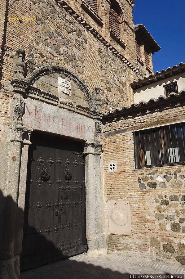 Испания толедо недвижимость
