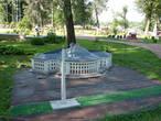 Обелиск в честь присвоения Киеву звания город  —  герой