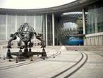 Музей новых технологий