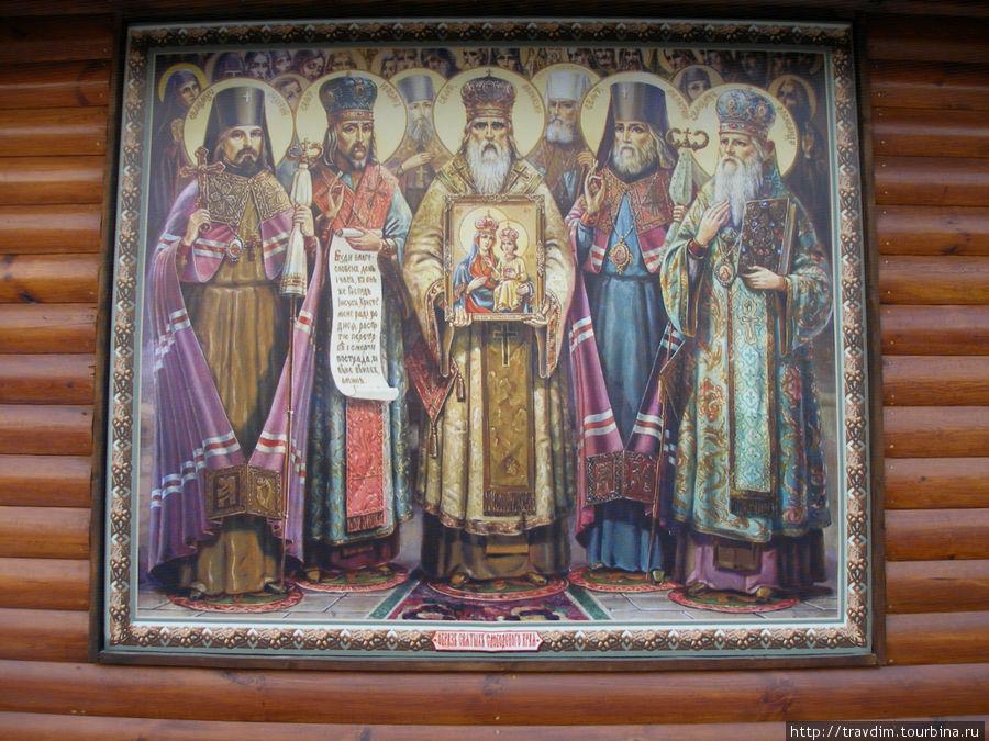 Образы святых Слободского края