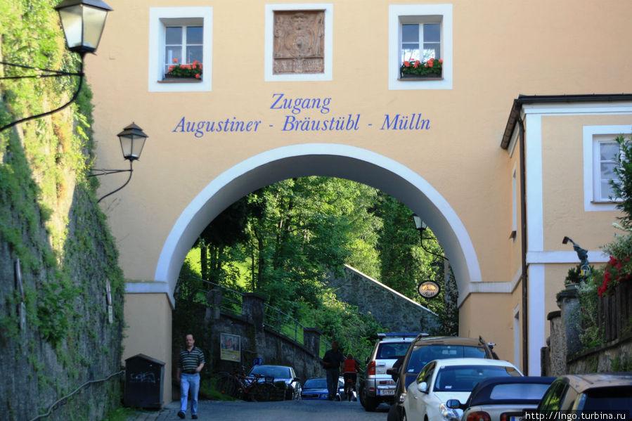 Aufgang zur Augustinergasse
