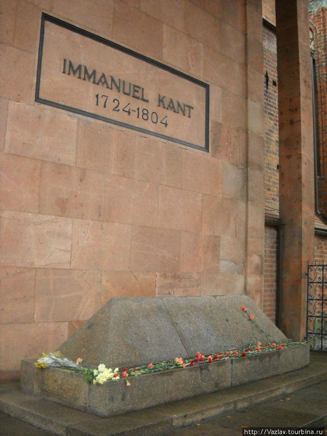 Надгробье