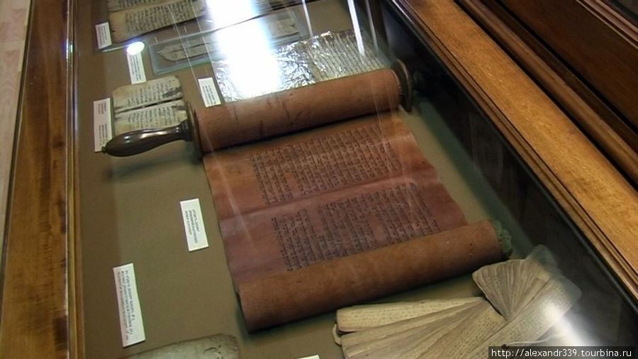 Древнееврейский свиток
