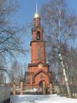 Храм св. князя Игоря Черниговского и Киевского с колокольней