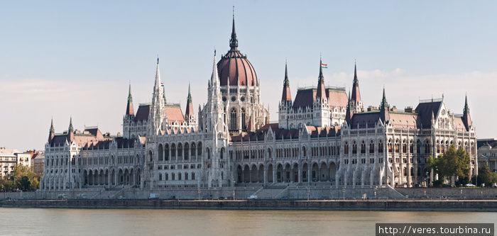 дневной Парламент