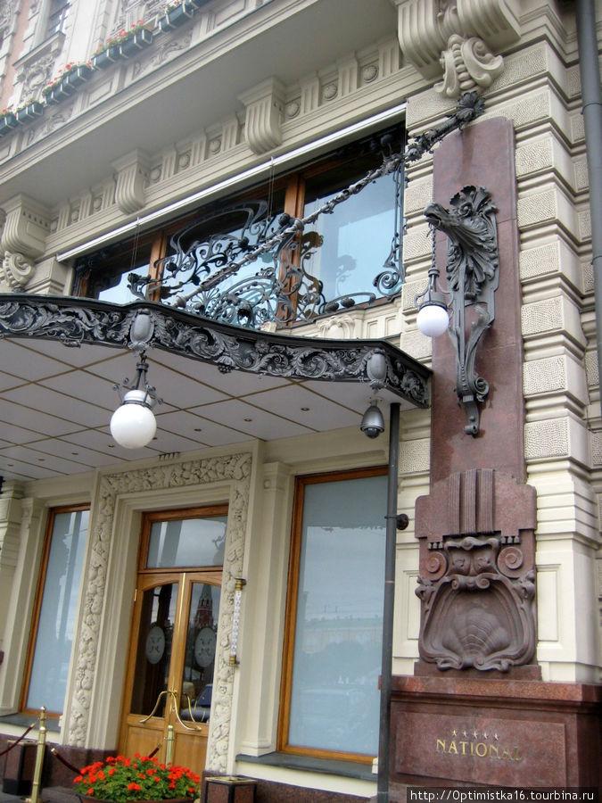 Это фотография входа в Националь, сделанная мною в сентябре 2011 года.