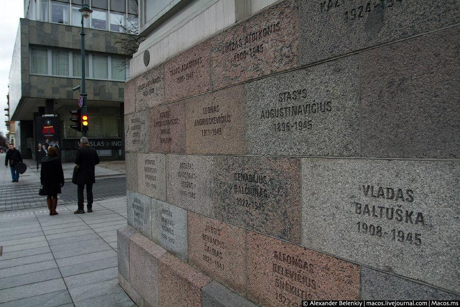 На здании бывшего КГБ выбиты имена замученных кровавой гэбнёй литовских националистов. Вильнюс, Литва