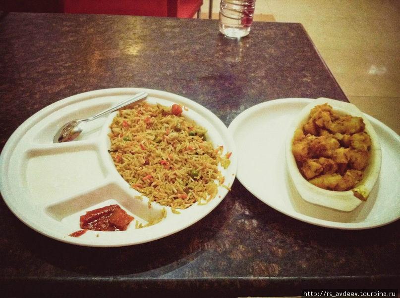 Все таки не удержался и решил решился попробовать индийскую еду, очень острая!!