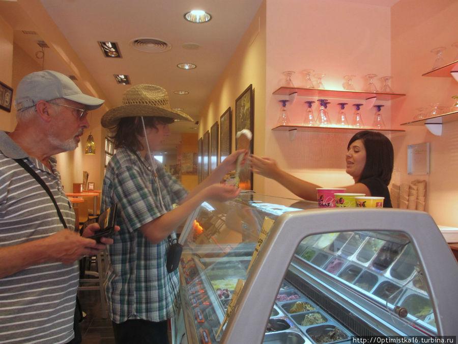 Покупаем мороженое