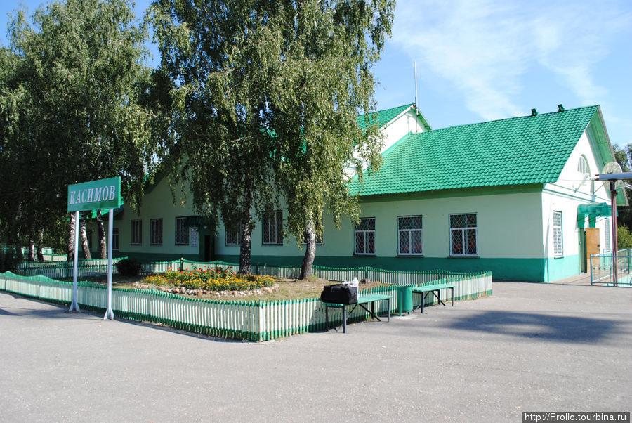 Железнодорожный вокзал Касимова