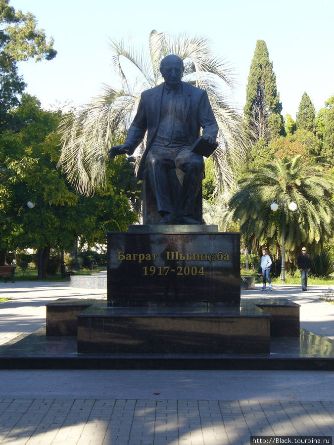 Памятник Баграту Шинкубе