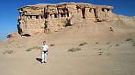 Пещеры Тар