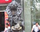 Лев с китайцами