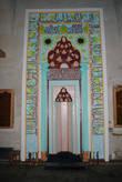 Михраб мечети (указывает направление на Мекку).