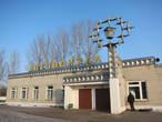 автовокзал города Гаврилов-Ям