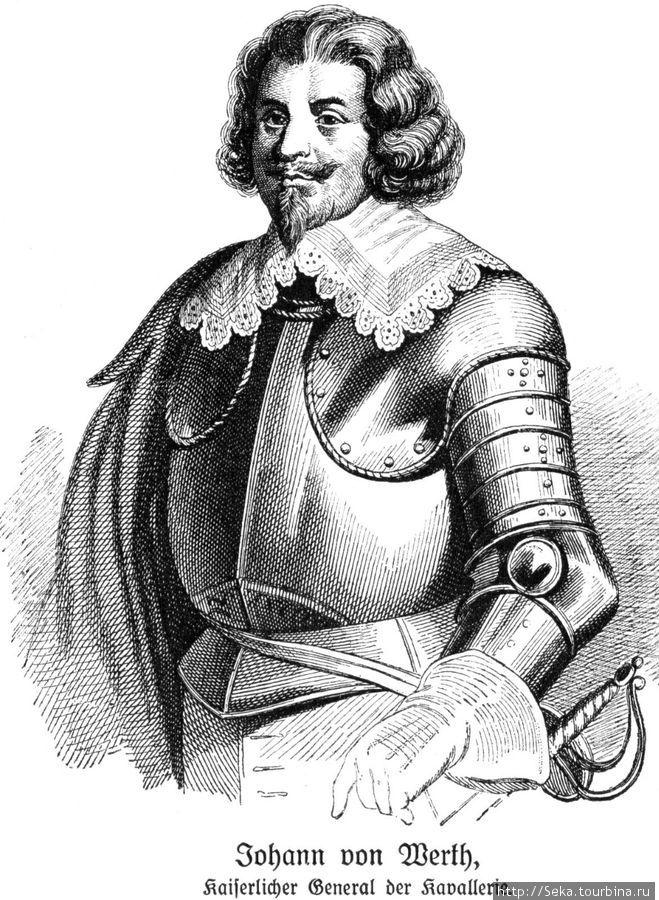 Портрет Яна фон Верта. Рисунок взят отсюда: http://ru.wikipedia.org/wiki/%D0%A4%D0%B0%D0%B9%D0%BB:Johann_von_Werth.jpg