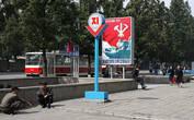 12. Вход в пхеньянское метро.