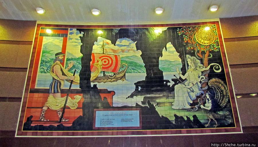 Знаменитая португальская плитка в вестибюле