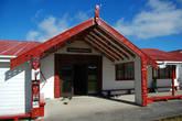 Мараэ — место сбора племени