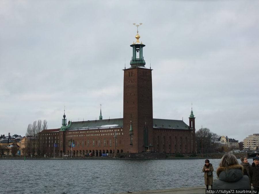 Стокгольмская ратуша.