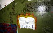 стены подъезда покрываются во много слоев рисунками, цитатами из булгаковских произведений, признаниями в любви к Булгакову и его героям.
