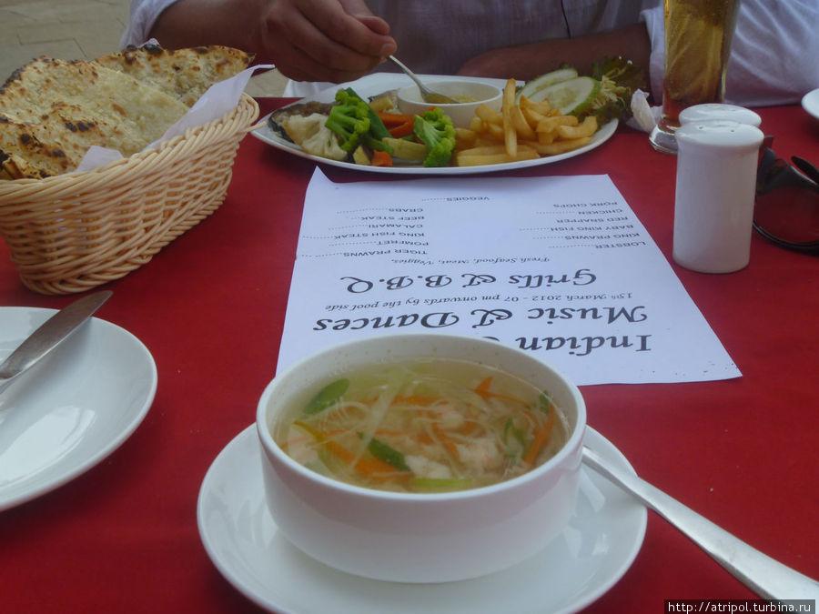 Назри-обед