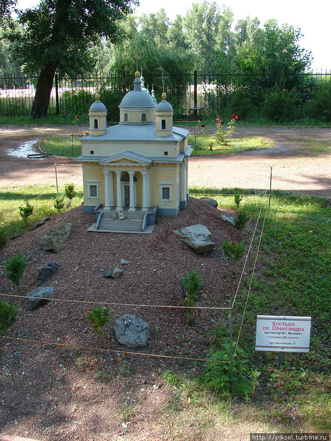 Костёл св. Александра
