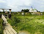 Село Слобода, основанное в 1651 году,  – одно из самых старых на Среднем Урале. Раньше оно называлось Уткинская Слобода. Здесь была пристань, построенная в 1703 году, на которую по Чусовой прибывали лесоматериалы из деревни Каменка, расположенной выше на 6 километров