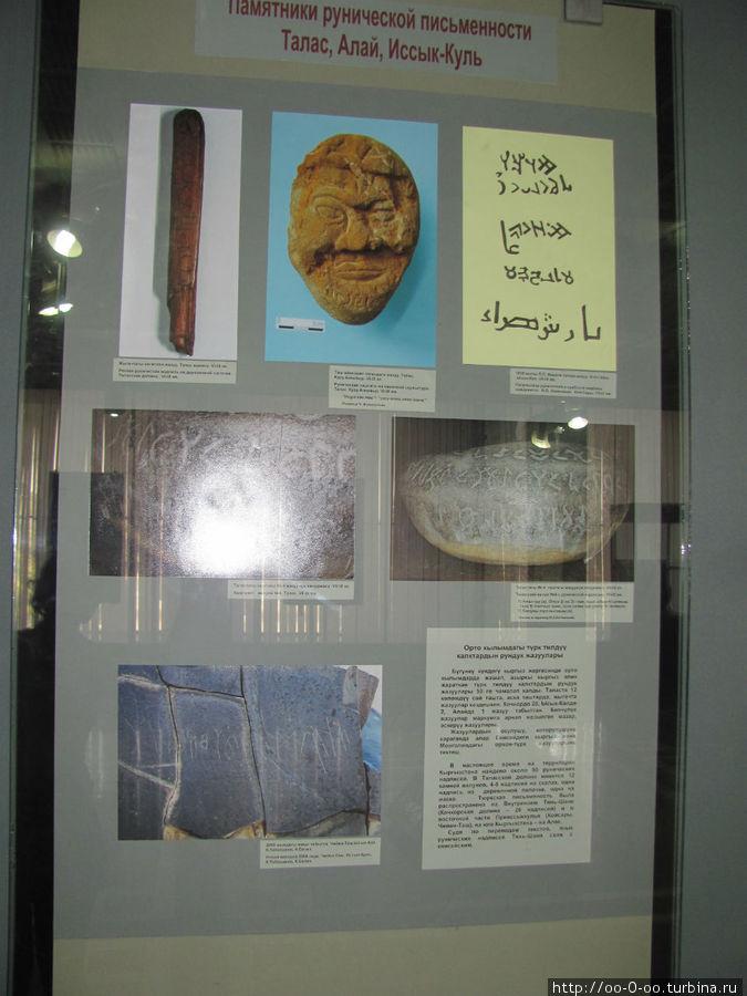 очень мало настоящих музейных экспонатов, в основном копии и фотографии