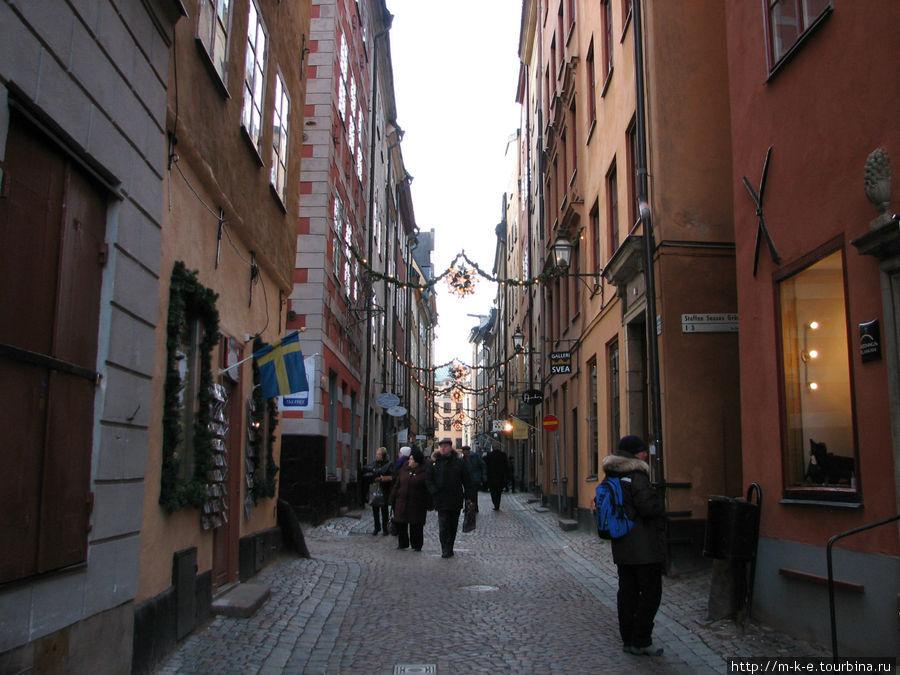 Торговая улица — Kopmangatan