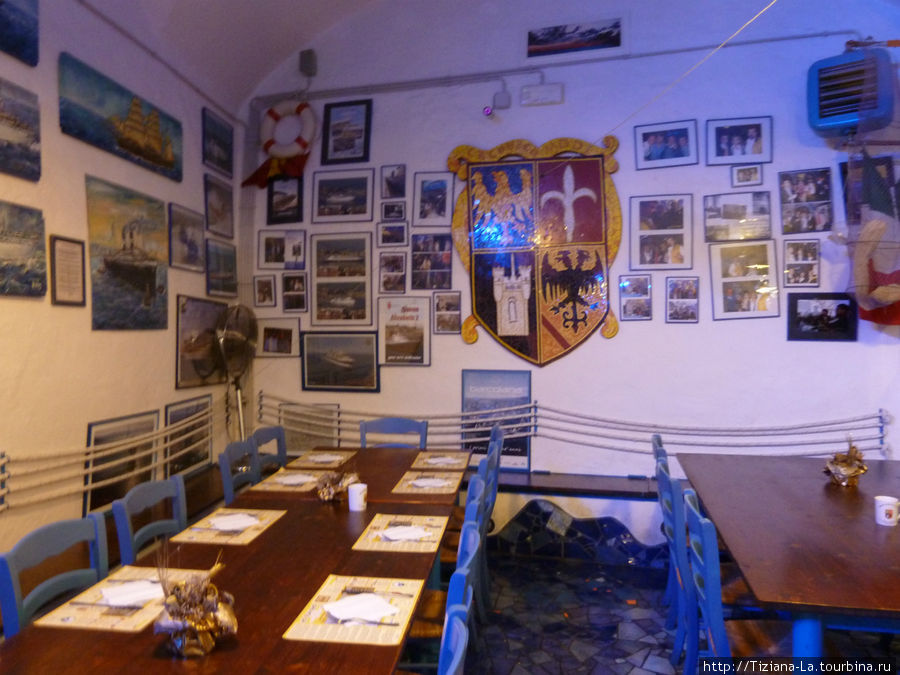 Ресторан El Fornel