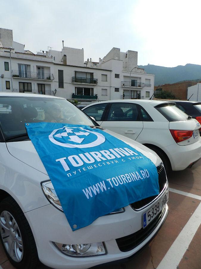 Аренда Шкоды Фабии на сутки обошлась нам в 62 евро со страховкой плюс 10 евро за навигатор.