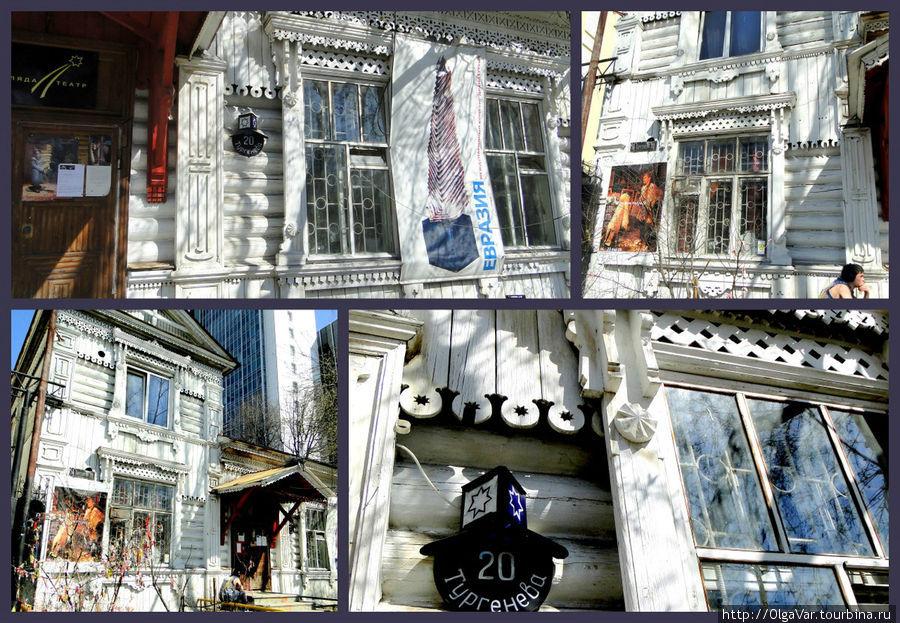 Дом купца Маева, где располагается пока театр