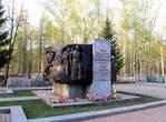 Мемориал с вечным огнём на центральном кладбище