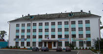Гостиница и часть администрации в одном здании