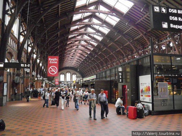 Центральный зал вокзала