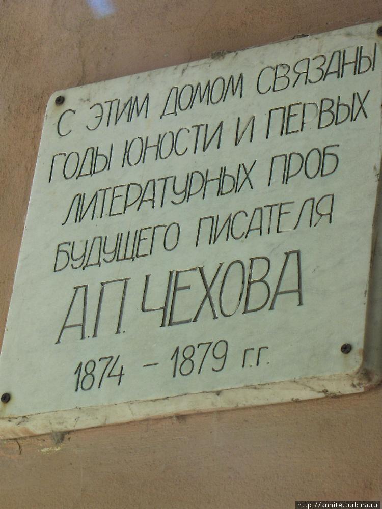 Мемориальная доска на дом